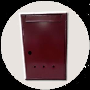 Ящик почтовый индивидуальный металлический